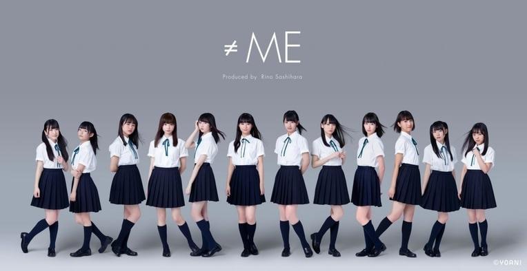 [Idols]  ≠ME Not-eq10