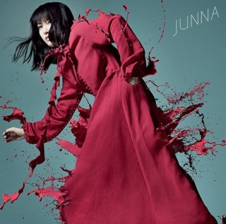 [J-Pop] JUNNA Vtcl-310