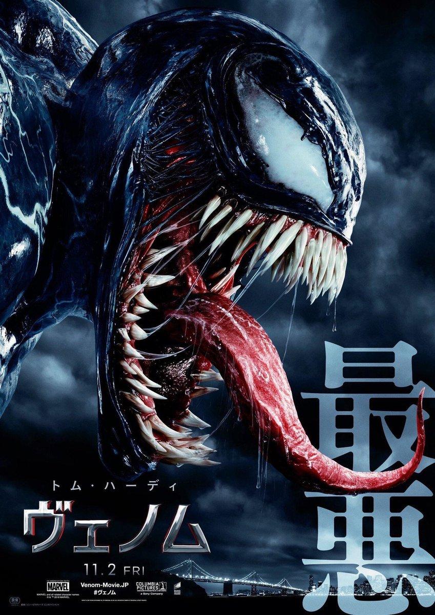 Venom - Página 2 Venom_10