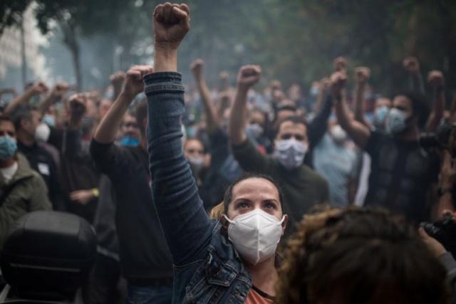 Manifestación en Barcelona: ¡No al Cierre! F22u4m10
