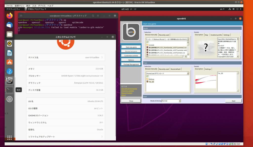OpenBVE on Ubuntu 20.04.1? 20_0411