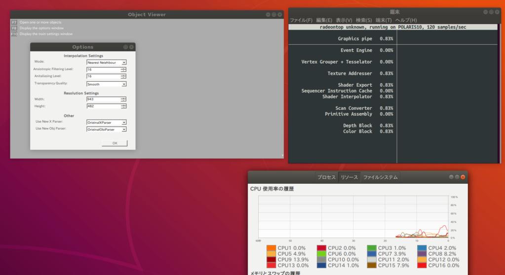 100% GPU usage on ObjViewer after a certain resolution Gpu10012