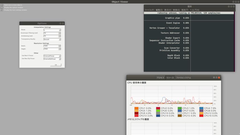 100% GPU usage on ObjViewer after a certain resolution Gpu10013