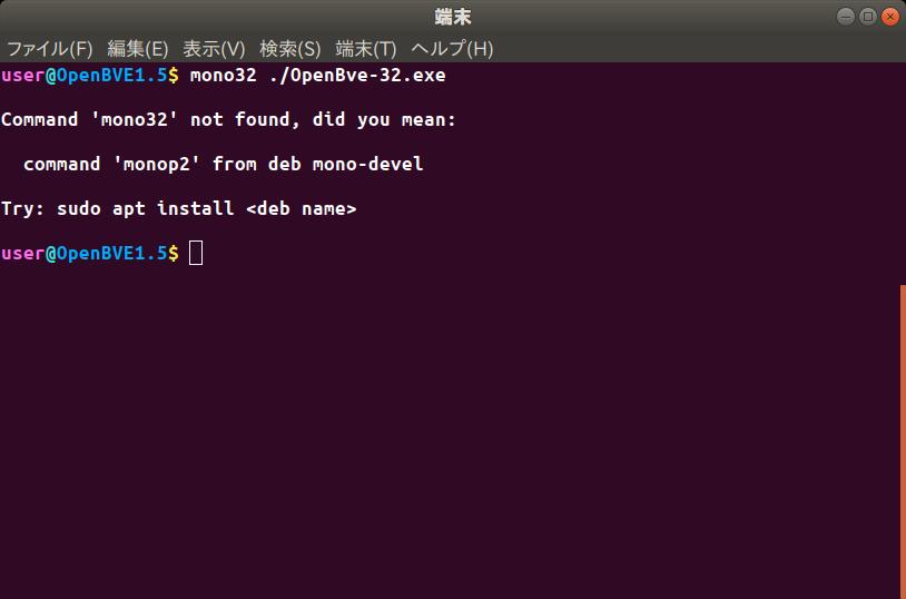 Can I execute 32bit 1.8.0.1? Screen13