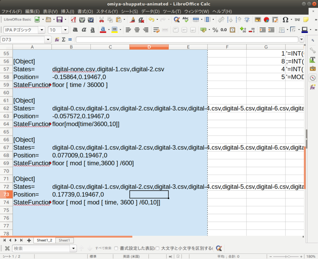 How to get minute 10 digit  and 1 digit from time variable at  the .animated file Screen15