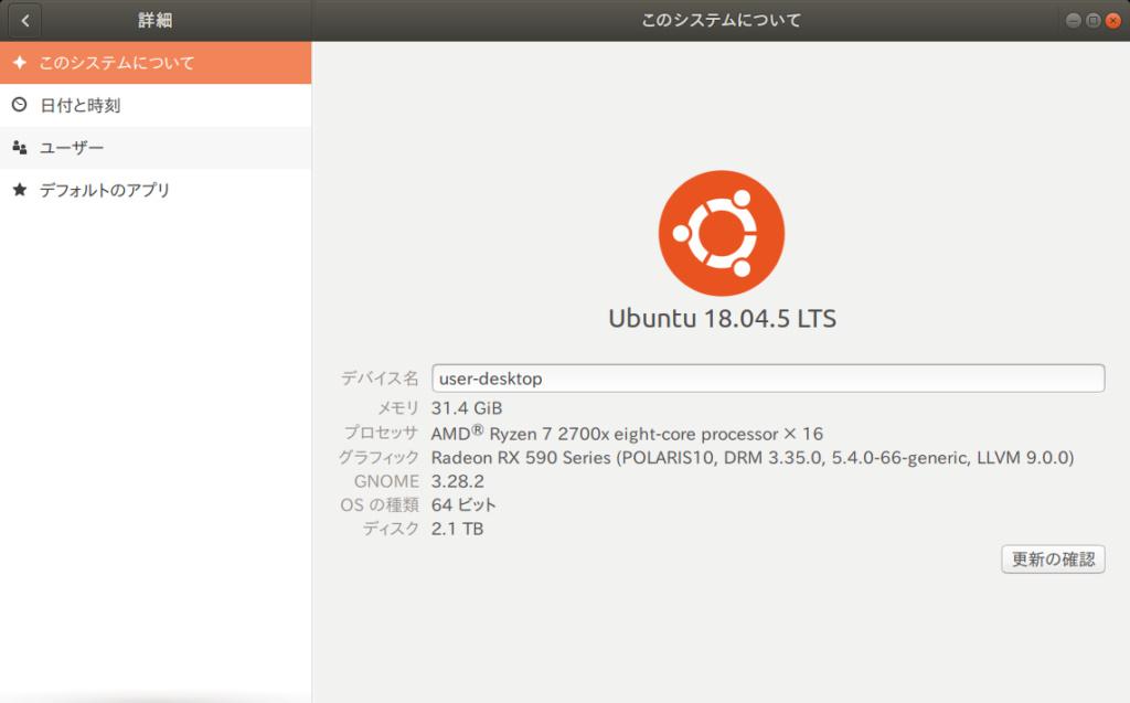 100% GPU usage on ObjViewer after a certain resolution Ubuntu10