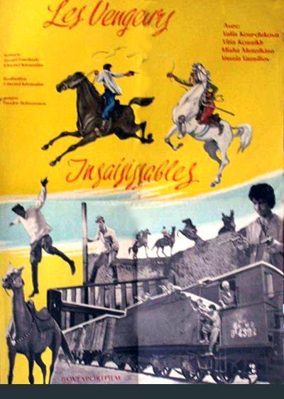 Les Vengeurs insaisissables (1967, de Edmond Keosajan) En146410