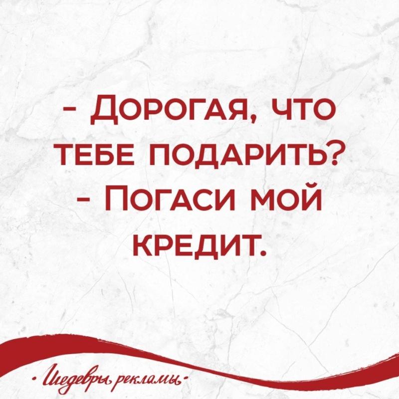 Поюморим? Смех продлевает жизнь) - Страница 16 B557bf10