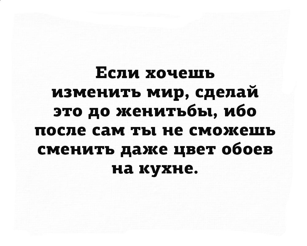 Поюморим? Смех продлевает жизнь) - Страница 16 E5864510