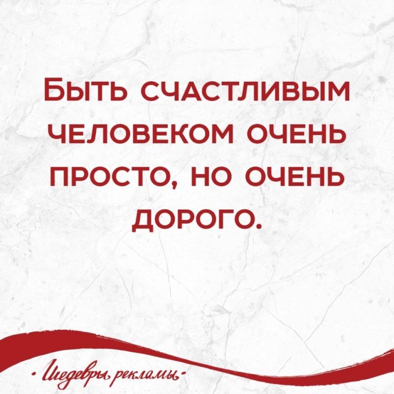 Поюморим? Смех продлевает жизнь) - Страница 17 F888e210