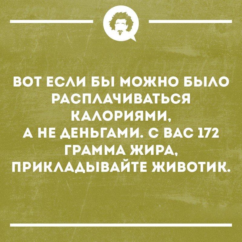 Поюморим? Смех продлевает жизнь) - Страница 17 Xojydj10