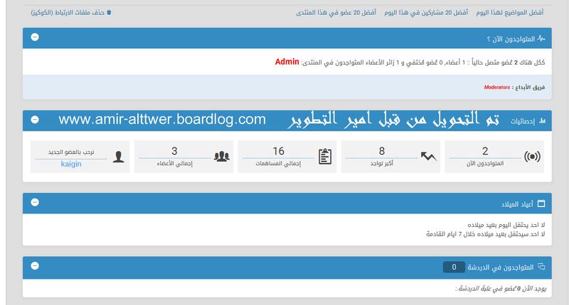 استايل منتدي الابداع العربي الحالي Oea_co10
