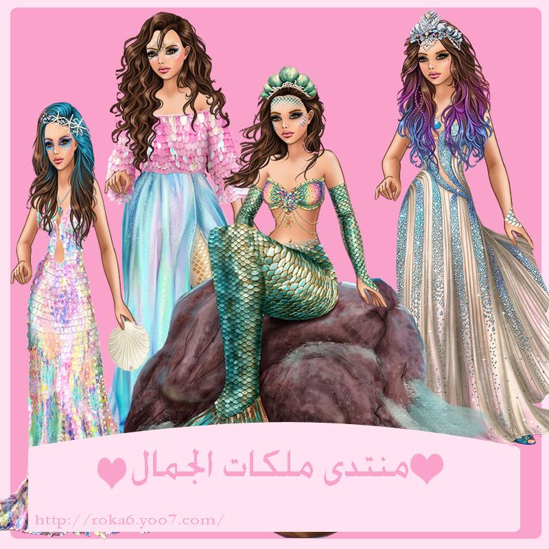 ملكات الجمال