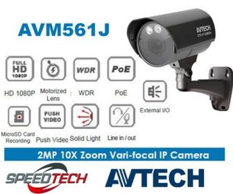 avtech هتلاقى فيها احسن سعر كاميرات Avm_5610