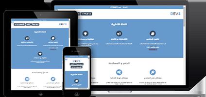 استايل مدفوع وجديد حصريا فقط علي عرب واي-2019 Devs_i10