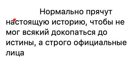 Обсуждения, дополняющие тему Возрождения - Страница 9 E_ua_225