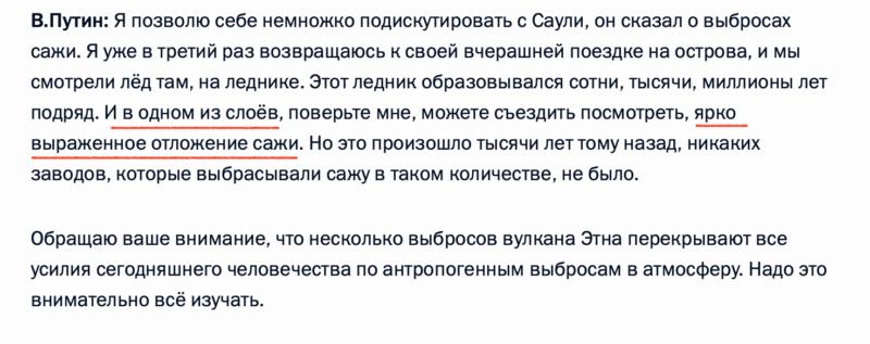 """Хронология + Локализация + """"Катастрофа 1500""""  - Страница 4 E_ua_235"""