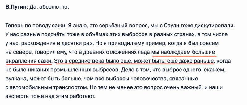 """Хронология + Локализация + """"Катастрофа 1500""""  - Страница 4 E_ua_236"""