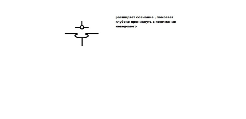 СВЯТЫЕ РУНЫ МАТЕРИ ГАЯ - Страница 5 Din91110