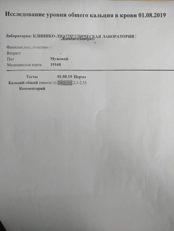EBUS TIP или эндобронхиальная ультрасонография с Тб биопсией Img_2017