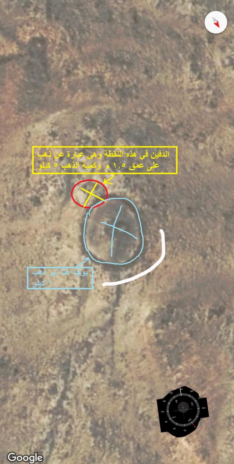 تحديد اماكن الدفائن والكنوز من خلال خرائط قوقل 15684811