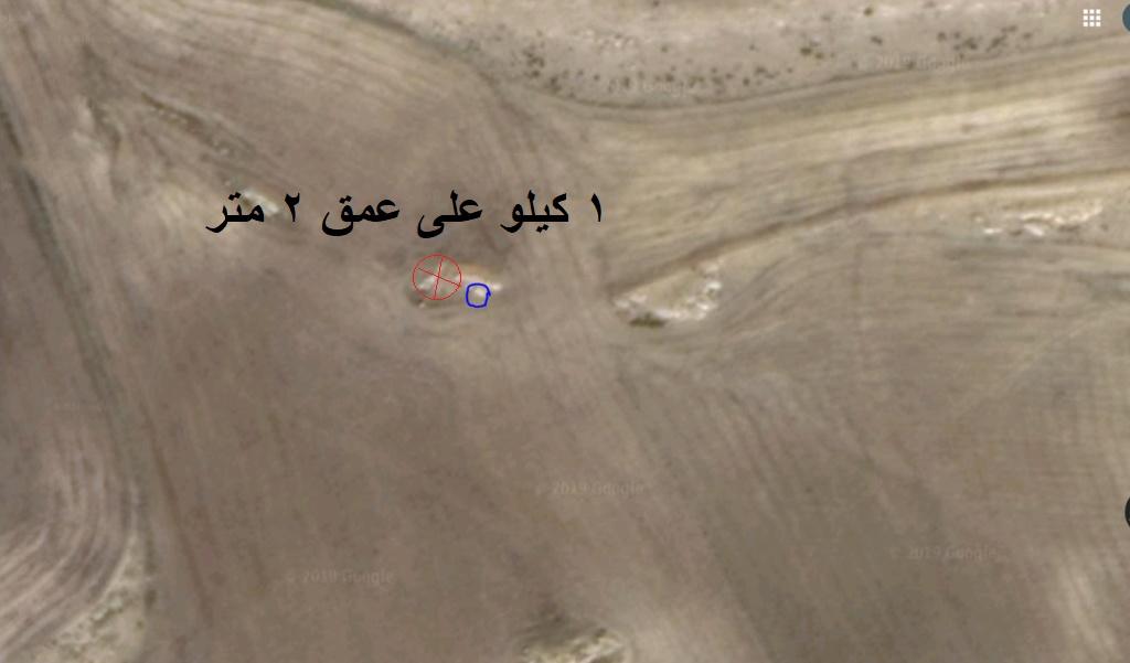 تحديد اماكن الدفائن والكنوز من خلال خرائط قوقل Journ_10