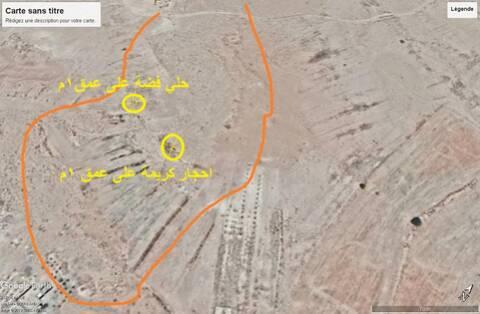 تحديد اماكن الدفائن والكنوز من خلال خرائط قوقل صفحة 3