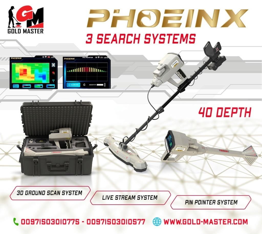 جهاز كشف الذهب التصويري الجديد فينيكس Phoeni10