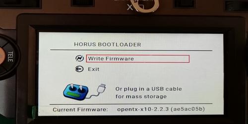 Demande d'aide pour installer OpenTx 2.3.10 sur ma Horus X10S Express encore sous FrSky 2.0.06 [résolu] 9f856c10