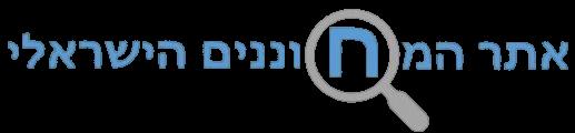 אתר המחוננים הישראלי - דף הבית 12672211
