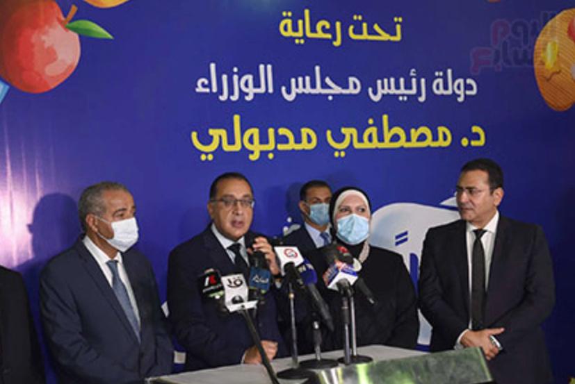الحكومة: العام الدراسي الجديد سيكون منتظم والتطعيم درع الأمان 01111