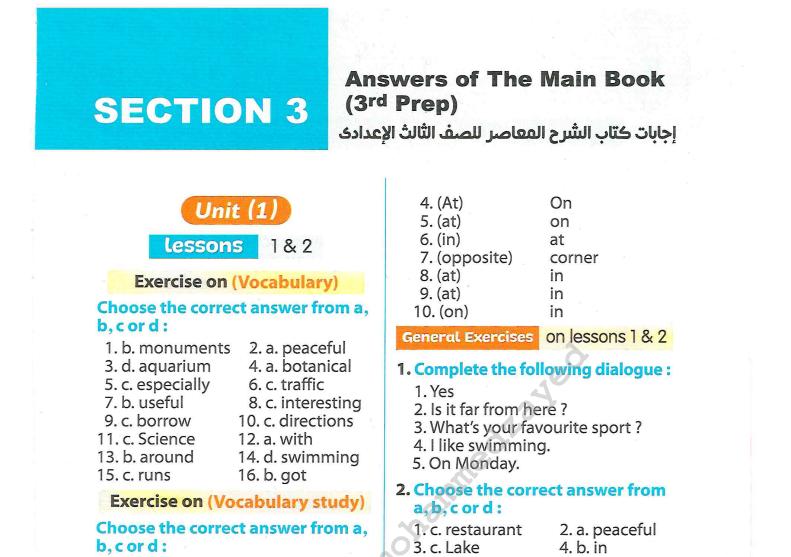 اجابات كتاب المعاصر في اللغة الإنجليزية للصف الثالث الاعدادي ترم أول 2022 114