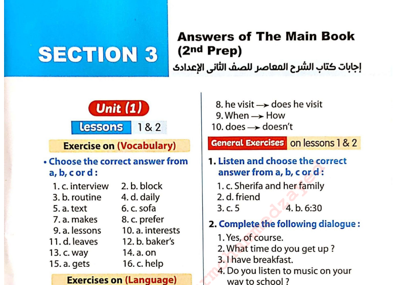 اجابات كتاب المعاصر في اللغة الإنجليزية للصف الثاني الاعدادي ترم أول 2022 115
