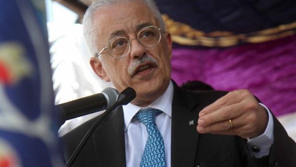 وزير التعليم يعلق على ما تداوله رواد السوشيال ميديا عن إعلان البنك الدولي فشل مشروع التعليم المصري 20310