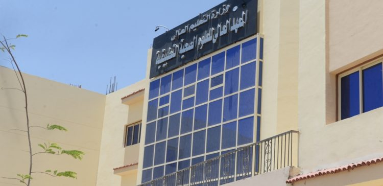 مصروفات المعهد العالي للعلوم الصحية التطبيقية بمدينة بدر 512