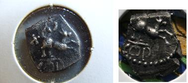 Obolo de Ampurias inédito S1050110