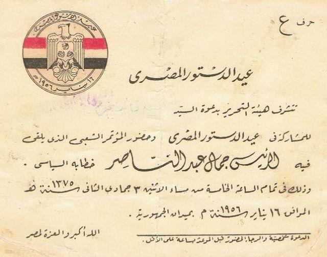 L'Expédition d'Egypte 1956 - Page 2 Invita10