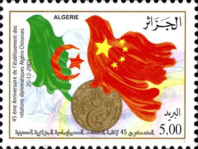 50ème anniversaire de l'établissement des relations diplomatiques entre l'Algérie et la Russie Chine10