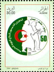Un timbre sans N° Y&T Zzzz10
