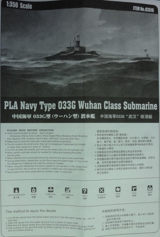 [Hobbyboss 1/350] Wuhan class submarine type 033G Wuhan_15