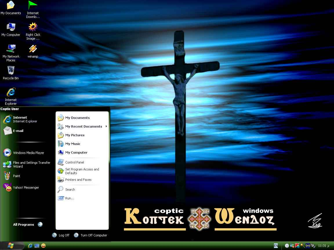 وأخيراً.. نسخة الويندوز المسيحية القبطية Coptic Windows Untitl10