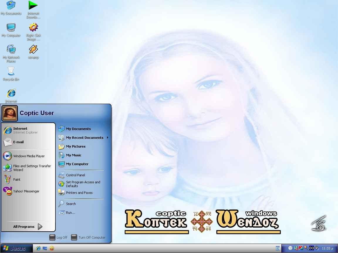 وأخيراً.. نسخة الويندوز المسيحية القبطية Coptic Windows Untitl11