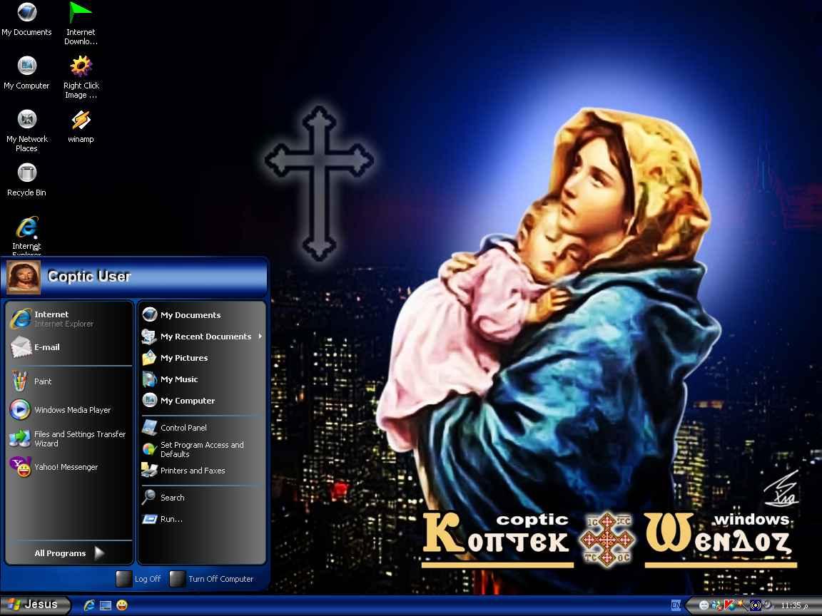 وأخيراً.. نسخة الويندوز المسيحية القبطية Coptic Windows Untitl13