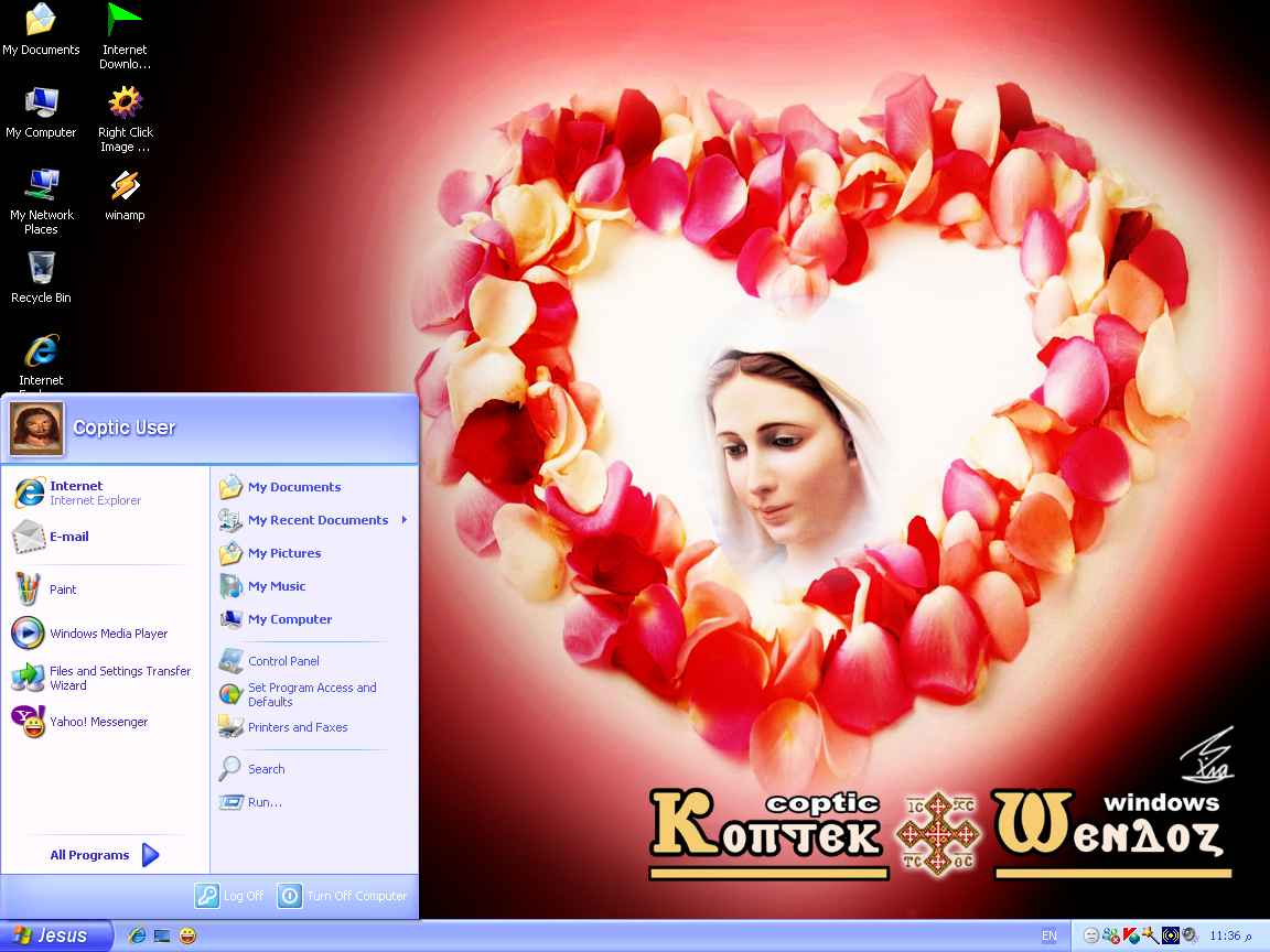 وأخيراً.. نسخة الويندوز المسيحية القبطية Coptic Windows Untitl14