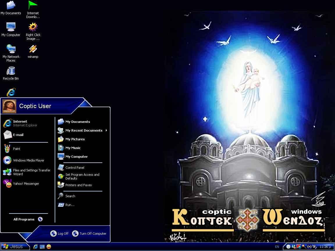 وأخيراً.. نسخة الويندوز المسيحية القبطية Coptic Windows Untitl15