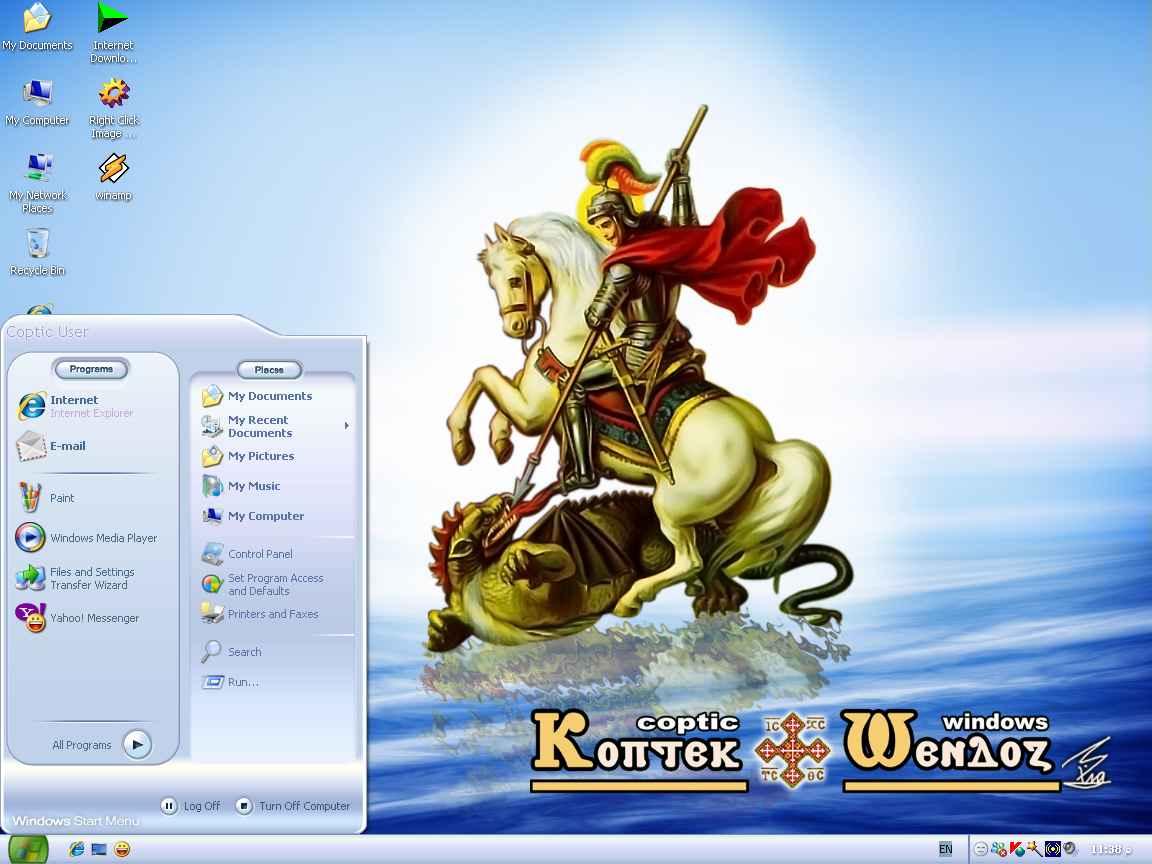 وأخيراً.. نسخة الويندوز المسيحية القبطية Coptic Windows Untitl16