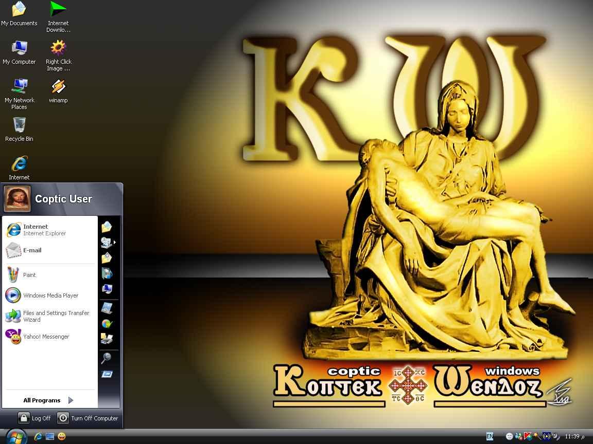 وأخيراً.. نسخة الويندوز المسيحية القبطية Coptic Windows Untitl17
