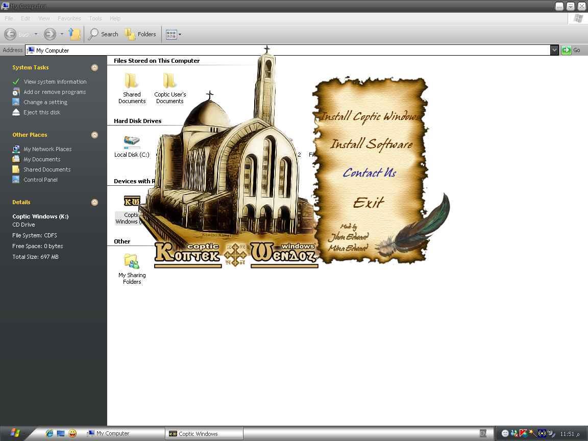 وأخيراً.. نسخة الويندوز المسيحية القبطية Coptic Windows Untitl19