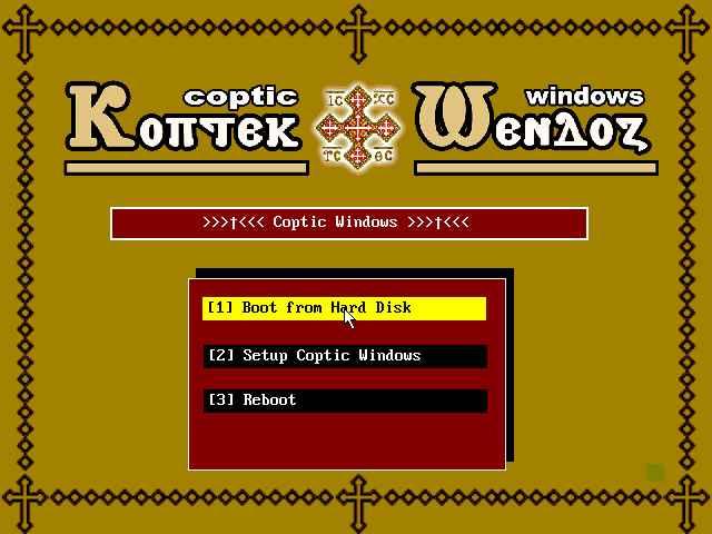وأخيراً.. نسخة الويندوز المسيحية القبطية Coptic Windows Untitl20