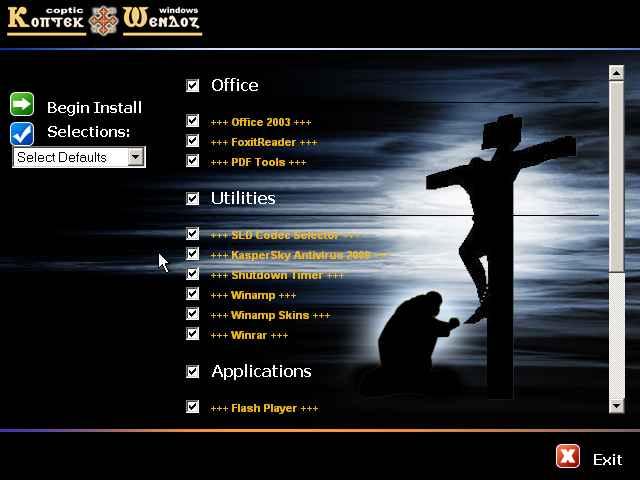 وأخيراً.. نسخة الويندوز المسيحية القبطية Coptic Windows Untitl29